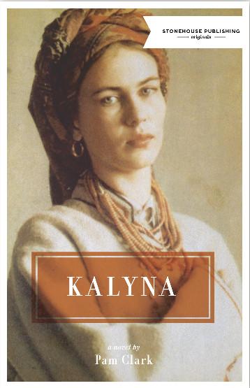 KalynaCover